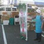 阿下喜温泉まつりでそばをふるまい (2008年10月19日)