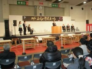 2010福井蕎麦祭り (2010年11月5日)