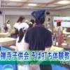 東禅寺子供会そば打ち体験(2011年7月24日)