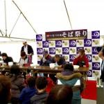 第2回いなべの里そば祭り (2012年3月17日、18日)