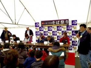 2012年3月第2回いなべの里 そばまつり -そば食い競争
