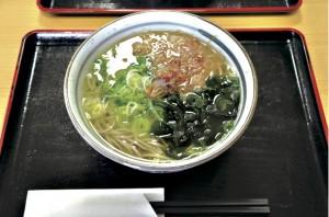 阿下喜温泉レストラン ボン・アペティ