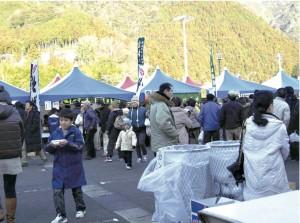 佐久間そば祭り(静岡県浜松市)