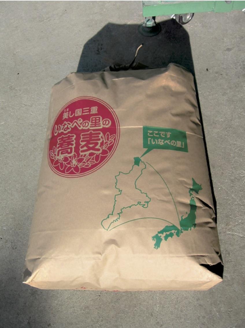 (3)袋詰めして低温で保管します
