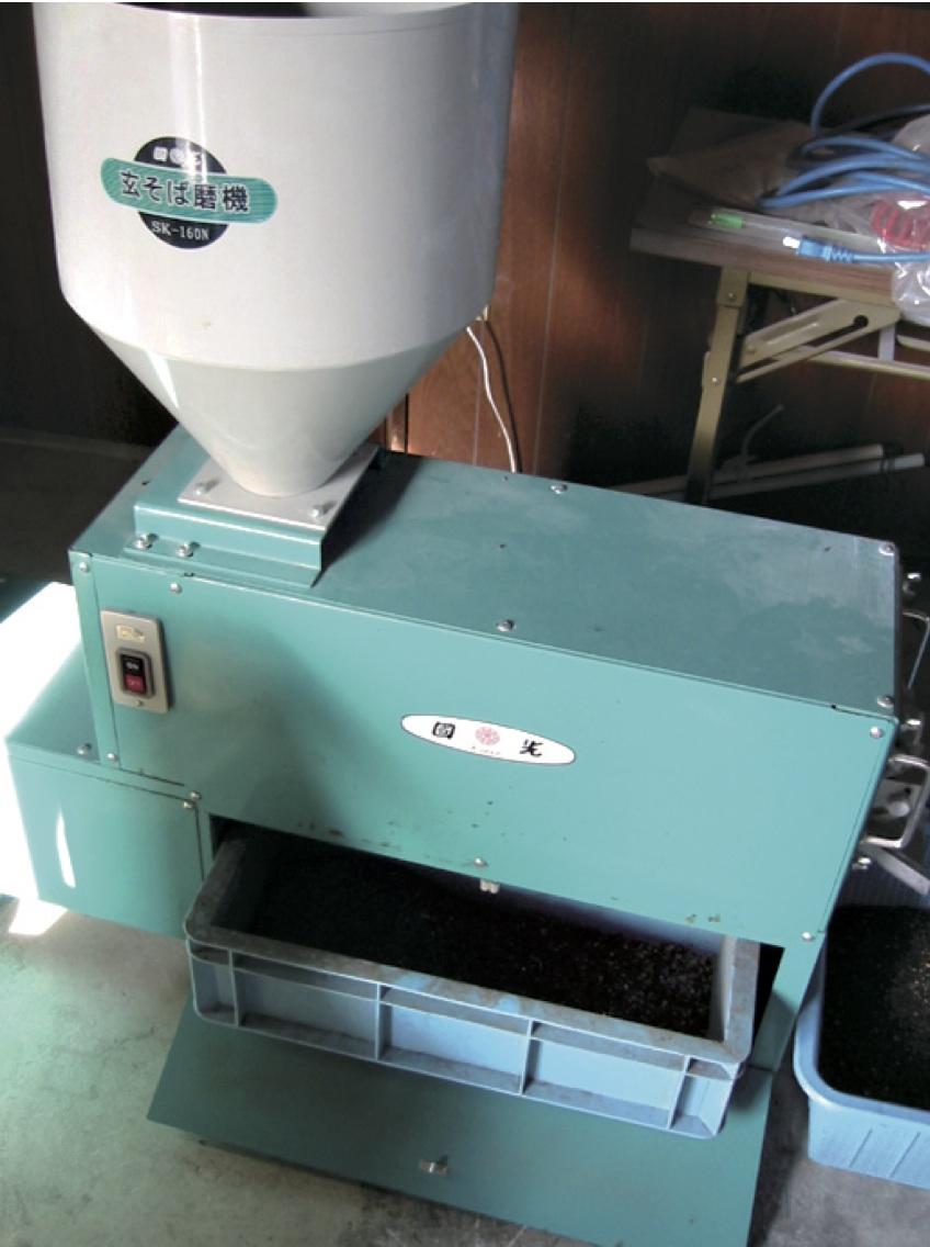 (1)そば磨き機