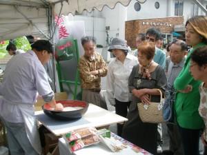 西美濃・北伊勢観光サミット (2008年9月27日)