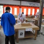 永沢寺段位認定会 (2009年11月21日)