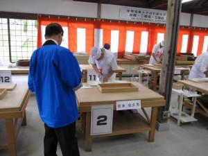 二段位認定会(永沢寺) (2009年11月21日)