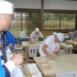 全麺協三段位認定会(2011年12月3日)