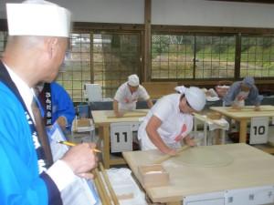 全麺協三段位認定会三重県三田市 (2011年12月3日)
