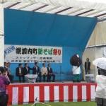 第20回幌加内町新そば祭り(2013年8月30日)