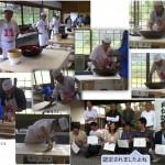 永沢寺段位認定会 (2011年10月10日)