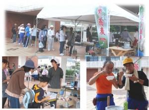 スポーツフェスティバル(2011年10月26日)