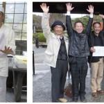永沢寺段位認定会(2011年11月19日)