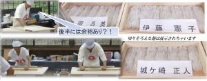 段位認定会(2011年11月19日、永沢寺そば道場)