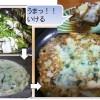 そば料理レシピ『そばちぢみ』