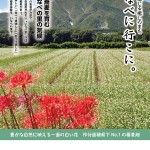 全麺協西日本支部長を招いて研修会を開催(2013年9月28日)