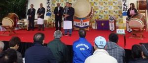 唐橋全麺協理事による開会式挨拶 (2014年11月9日-第5回いなべの里新そば祭り)