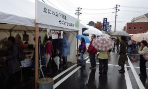 なにわ天下茶屋そば打ち倶楽部 (2014年11月9日-第5回いなべの里新そば祭り)