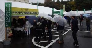 紗羅餐倶楽部丸の内道場 (2014年11月9日-第5回いなべの里新そば祭り)