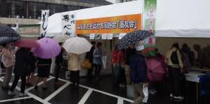 みえきたそば打ち同好会『蕎友会』 (2014年11月9日-第5回いなべの里新そば祭り)