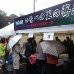 第6回いなべの里新そば祭り 2015年11月8日開催予定!