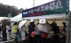 いなべ市蕎麦打ち同好会『雅』 (2014年11月9日-第5回いなべの里新そば祭り)