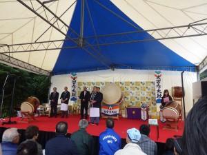 第5回いなべの里新そば祭り 開会式 (2014年11月9日)