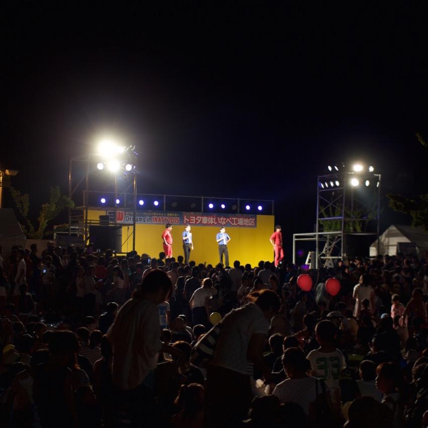 夜のステージ Dreams in INATY 2015 2015年8月1日