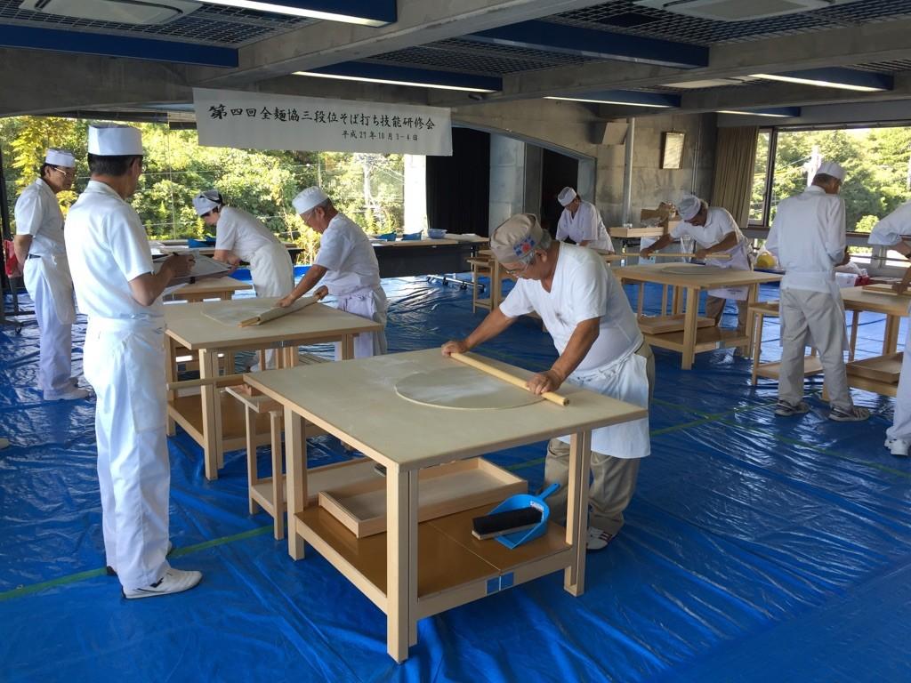 全麺協三段位そば打ち技能研修会 2015年10月3日-4日