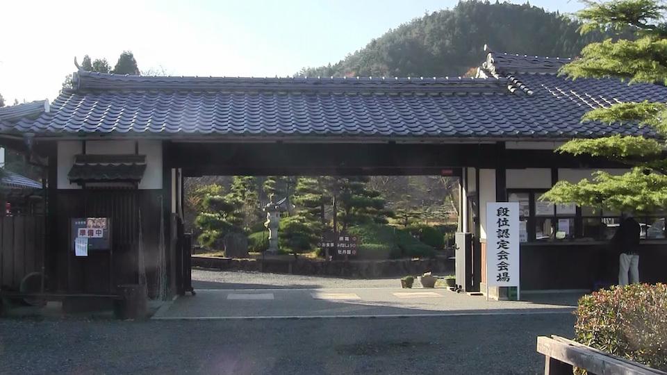 永沢寺そば打ち道場